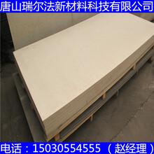 东营市硅酸钙板标准规格有货图片