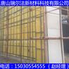 葫芦岛市建昌县硅酸钙板这家公司质量好