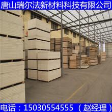 鞍山市海城市硅酸钙板当地有一家工厂图片