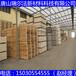 晉中市榆社縣硅酸鈣板本地廠家有售