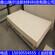 增强纤维硅酸钙板