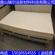 丹东市纤维增强硅酸钙板标准规格有货图片