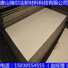 河北防火板生产厂家批发零售,免费邮寄样品,全国发货