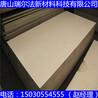 鄂尔多斯市乌审旗硅酸钙板本地厂家有售