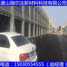 鶴壁市本地廠家長期供應硅酸鈣防火板圖片