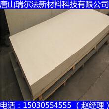 東營市當地廠家生產的防火硅酸鈣板圖片