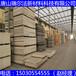 呼和浩特市回民区硅酸钙板本地厂家有售
