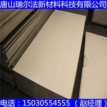 辽源市纤维增强硅酸钙板正规厂家生产图片