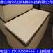 安徽省淮北市硅酸钙板可以送货上门