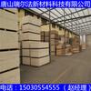 陕西省商洛市硅酸钙板质量过关客户满意