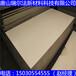 銅陵市獅子山區硅酸鈣板這家公司質量好