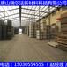 江苏省泰州市硅酸钙板质量过关客户满意