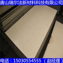 德州市宁津县硅酸钙板这家公司质量好图片