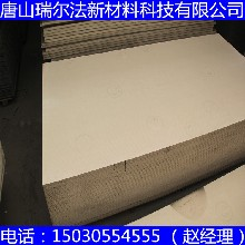 阜新市硅酸钙防火板标准规格有货图片