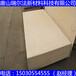 河北省邢台市硅酸钙板可以送货上门
