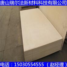 萊蕪市當地廠家生產的硅酸鈣防火板圖片