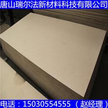 遼陽市纖維增強硅酸鈣板日發70余車圖片