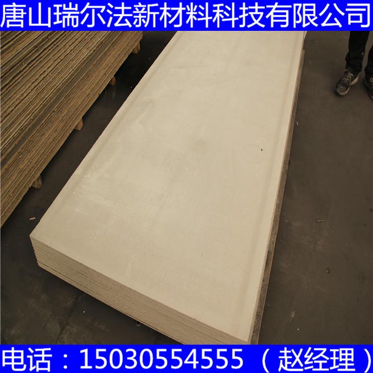 唐山市當地廠家生產的防火硅酸鈣板