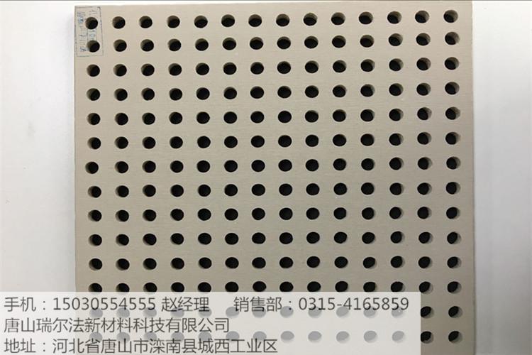 天津硅酸鈣防火板日發70余車