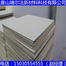 濟南市商河縣深色天花板本地廠家直銷圖片