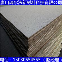松原市长岭县时尚天花板本地厂家直销图片