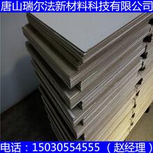 濰坊市奎文區科技天花板廠家表示降價圖片