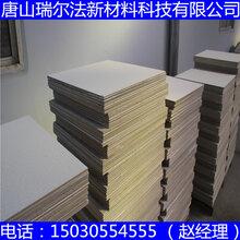 运城市绛县软膜天花板质量肯定满意图片