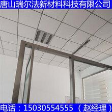 淄博市博山区702天花板今日可发货图片