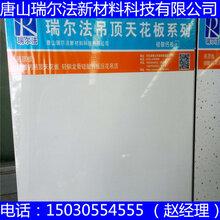 延边朝鲜族自治州敦化市绿色天花板今日可发货图片