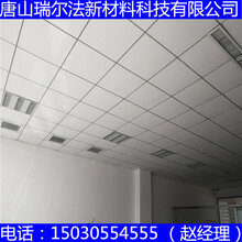 長春市朝陽區簡易天花板今日可發貨圖片