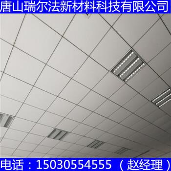 周口市沈丘县整体式天花板本地供应厂家