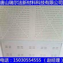 晉中市昔陽縣吸聲板聚酯纖維吸音材料圖片