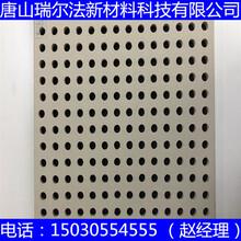 德州市陵縣電梯井吸音板室外吸音材料圖片