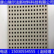 德州市陵县电梯井吸音板室外吸音材料图片