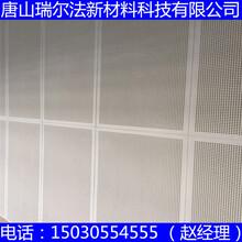 周口市淮陽縣吸音板吸音專用材料圖片