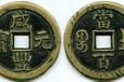 广东省造双龙寿字币市场行情光绪元宝私下多少钱