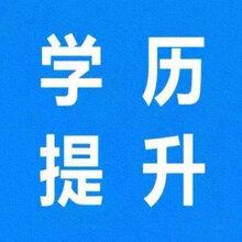 吴江教育在线,专注学历教育,成人教育学历学位教育