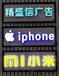 广州精盛信广告专业制作番禺钟村广告制作广州南站广告制作