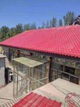 北京朝陽樹脂瓦廠家供應朝陽樹脂瓦仿古瓦別墅瓦安裝圖片