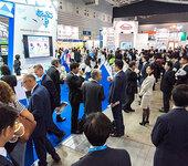 2018年日本生物技术大会暨展览会