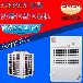 惠州橡胶厂防爆恒温恒湿机