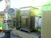 赤峰UV光氧催化設備
