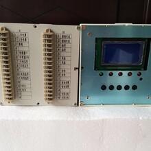 电阻柜智能监控保护装置