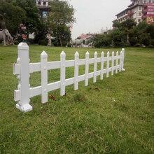 ub8优游娱乐手机涨源塑钢隔离护栏逆变器价格实惠图片