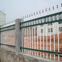 鋅鋼護欄廠家生產小區隔離護欄圖片