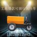 能骑的工地拉灰车载重拉货三轮车电动灰斗车批发价厂家直供