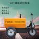 小型便捷电动矿用翻斗车工地拉灰车养殖场拉粪车多功能运输车支持定做