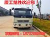 梧州2-30吨流动加油车油罐车厂家亏本甩卖