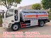 专业制造流动加油车运油车油罐车