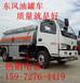 武汉油罐车厂家5吨油罐车价格